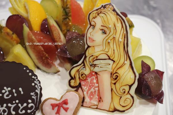 オーロラ姫のキャラチョコ