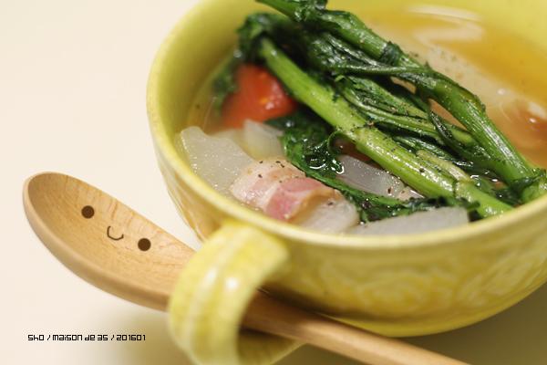 京野菜で和風ポトフ
