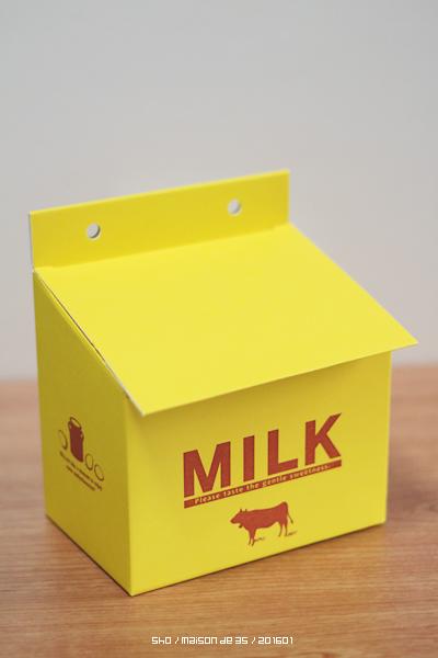 牛乳配達の箱