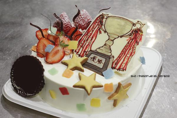 イラストケーキ バースデーケーキ 佐渡