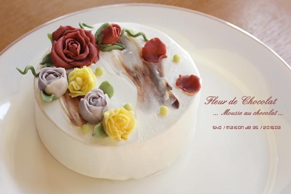 花チョコレート プラチョコ ムース
