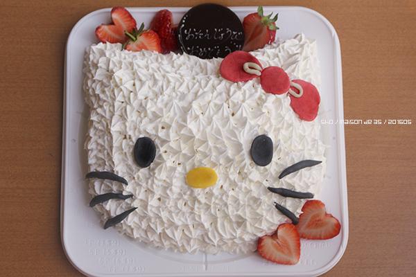キティちゃん 立体ケーキ キャラデコ