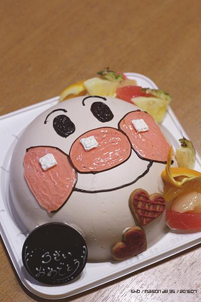 アンパンマン 顔型ケーキ 立体ケーキ