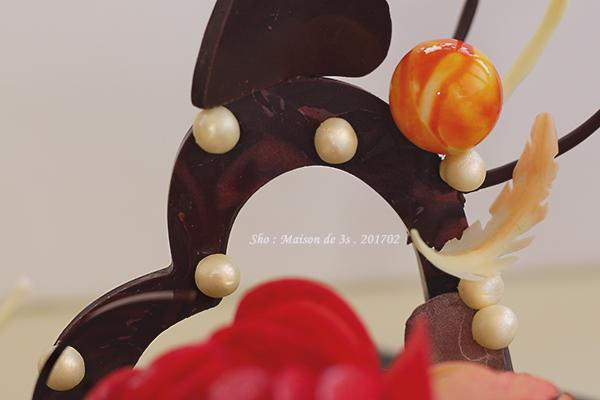 チョコレート細工でパール
