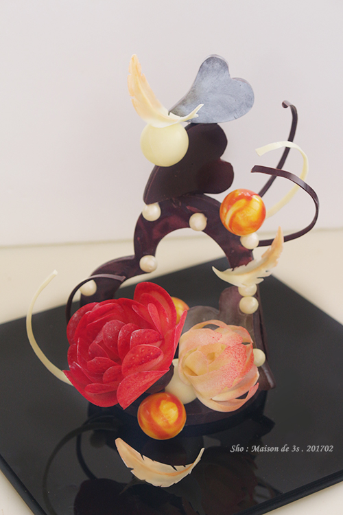 2017年チョコ練習の為のプティ・ピエスモンテ、チョコレート細工