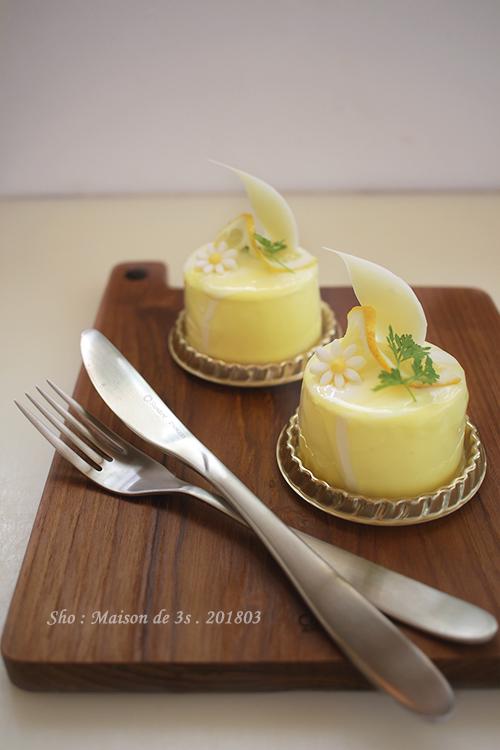 佐渡レモンとヨーグルトのムース