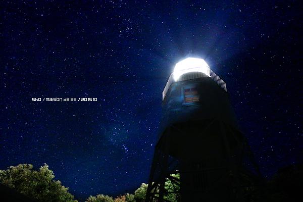 佐渡 姫崎灯台