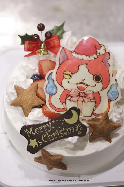 ジバニャンでクリスマスケーキ