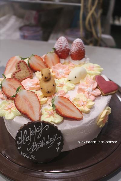 カピバラさんのチョコでバースデーケーキ