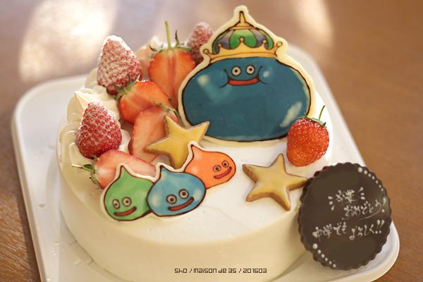 キャラデコ イラストケーキ キャラチョコ スライム ドラクエ