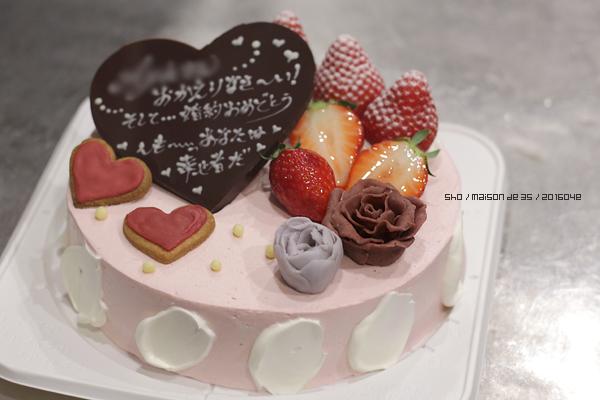 デコレーション プラチョコ ウェディング お祝い 佐渡 オーダーメイドケーキ