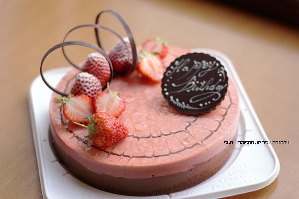 ムース いちごショコラ いちごとチョコレートのムース バースデー デコレーション 佐渡 オーダーメイドケーキ