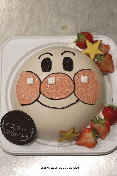 キャラデコ 立体ケーキ アンパンマン ドームケーキ