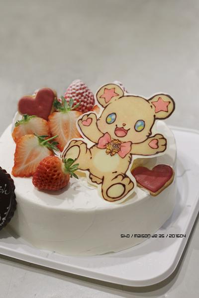 キャラチョコ キャラデコ イラストケーキ プリキュア モフルン
