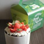 苺ショコラなミニシフォン
