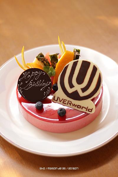 UVERworld ロゴ ロゴチョコ ムース