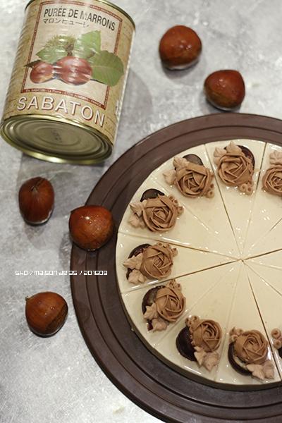 マロンムース チョコレート チョコクリーム バラ絞り 渋皮煮