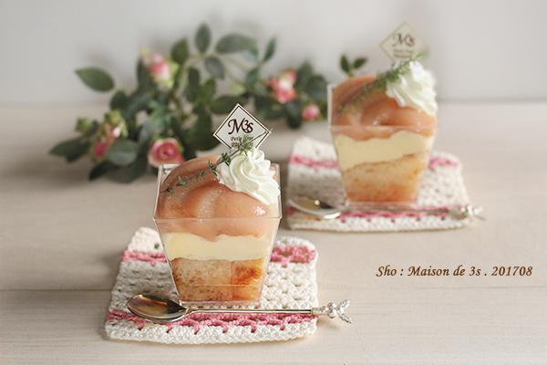 佐渡産桃のサバラン