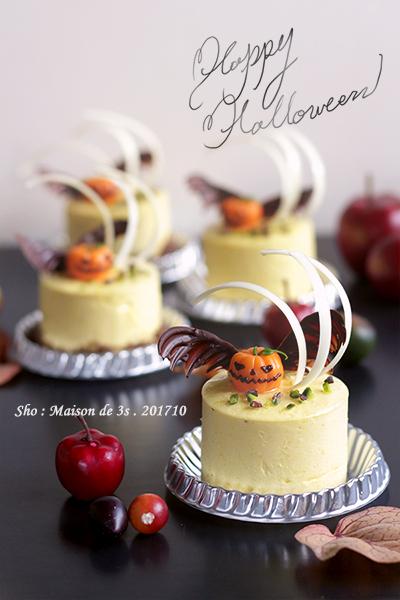 ハロウィンなかぼちゃレアチーズ