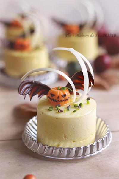 ハロウィンなカボチャレアチーズ