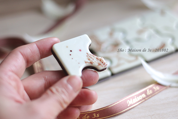 チョコレートパズルのピース