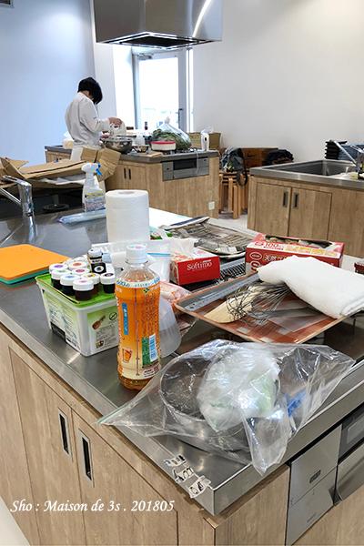 あいぽーと佐渡の調理室